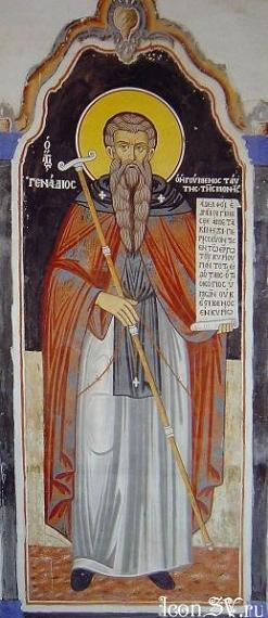 Прп. Геннадий. Роспись трапезной монастыря Ватопед. 1786 г.