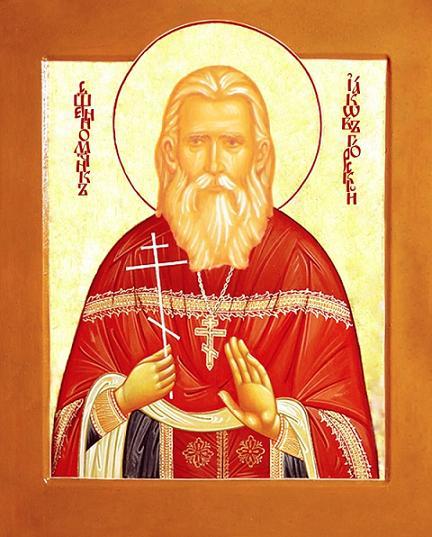 Священномученик Иаков Бриллиантов, пресвитер