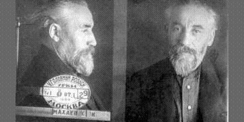 Священномученик Сергий Махаев, пресвитер
