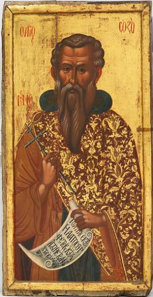 Преподобный Созомен Кипрский, Потамийский чудотворец