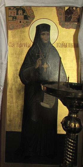 Прмц. игумения Иоанникия (Кожевникова)