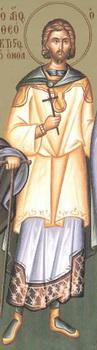 Святой Феоктист исповедник, патрикий