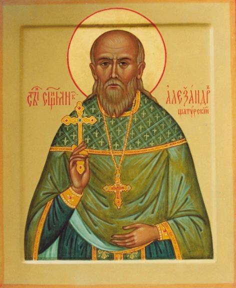 Священномученик Александр Сахаров, пресвитер 1