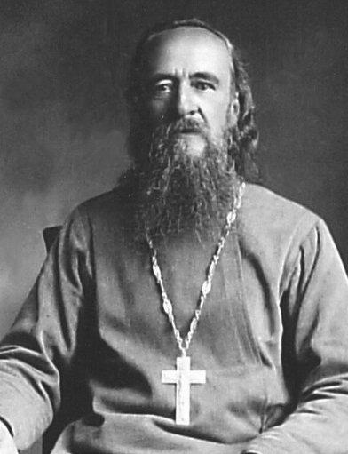 Священномученик Александр Сахаров, пресвитер