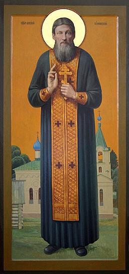Священномученик Василий Канделябров, пресвитер