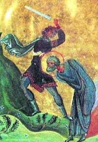 Мученик Дасий (Узий) Доростольский
