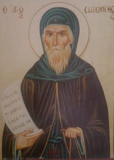 Преподобный Созомен Кипрский, Потамийский чудотворец 1