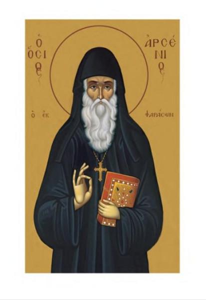 Первая икона прп. Арсения Каппадокийского. Написана в монастыре Суроти под руководством прп. Паисия Святогорца