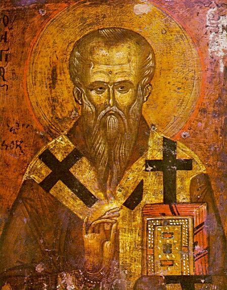 Святитель Климент Охридский, Болгарский
