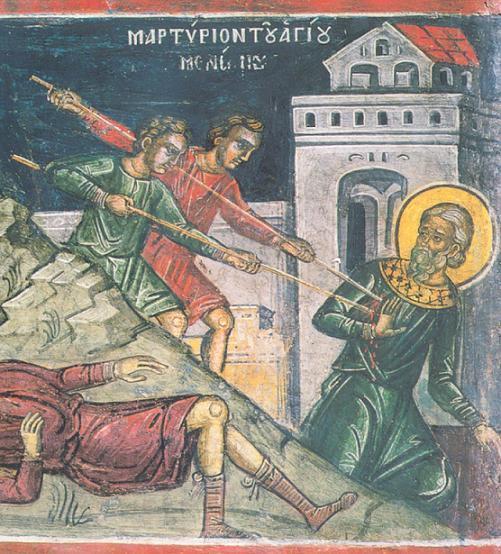 Мучение св. Менигн. Тзортзи (Зорзис) Фука. Фреска. Афон (Дионисиат). 1547 г.