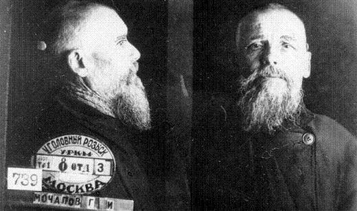 Преподобномученик Герасим (Мочалов), иеромонах