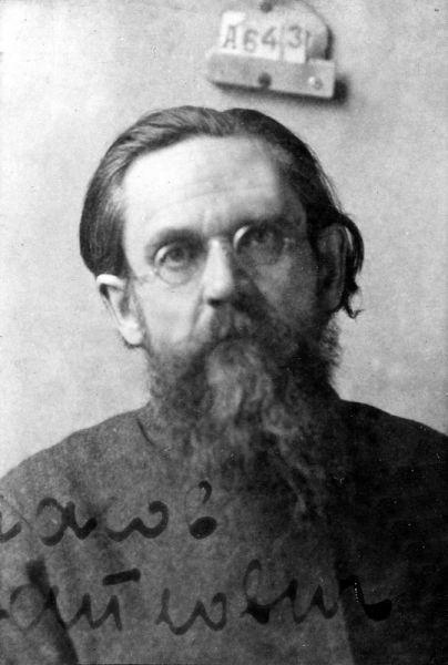 Протоиерей Илья Громогласов. Внутренняя тюрьма ОГПУ. 1925 год
