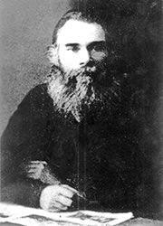 Священномученик Михаил Богородицкий, пресвитер, 1926 год