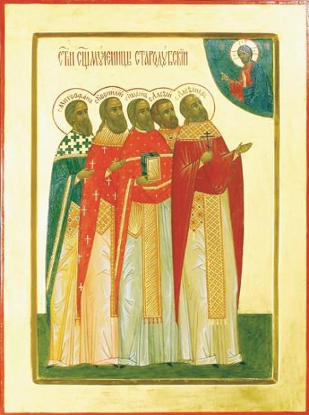 икона новомучеников Стародубских