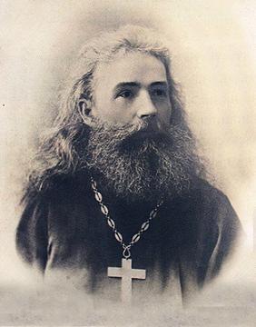 Священномученик Евгений Яковлев, пресвитер
