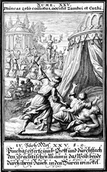 Финеес убивает мадианитянку Хазву и её мужа