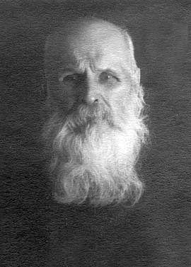 Протоиерей Иоанн Тарасов. Москва. Тюрьма НКВД. 1937 год