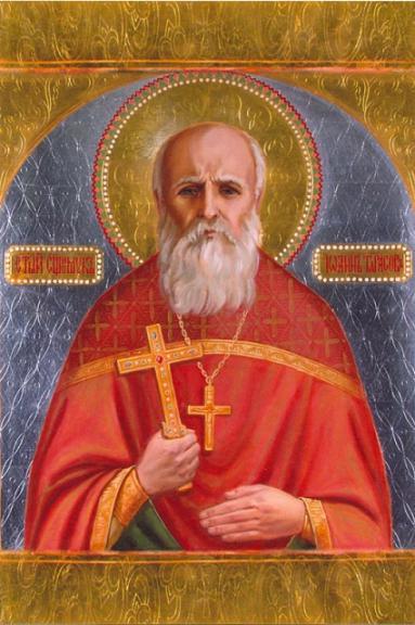 Священномученик Иоанн (Тарасов), протоиерей