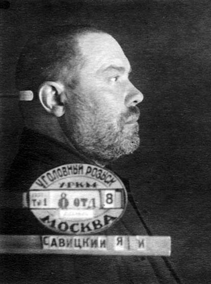 Священномученик Ярослав Ямской (Савицкий), пресвитер
