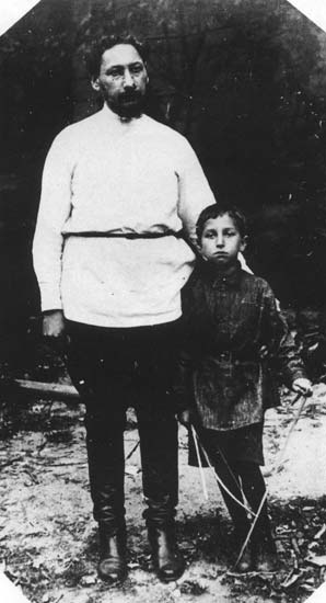 о. Павел Флоренский с сыном Михаилом, 1932 год