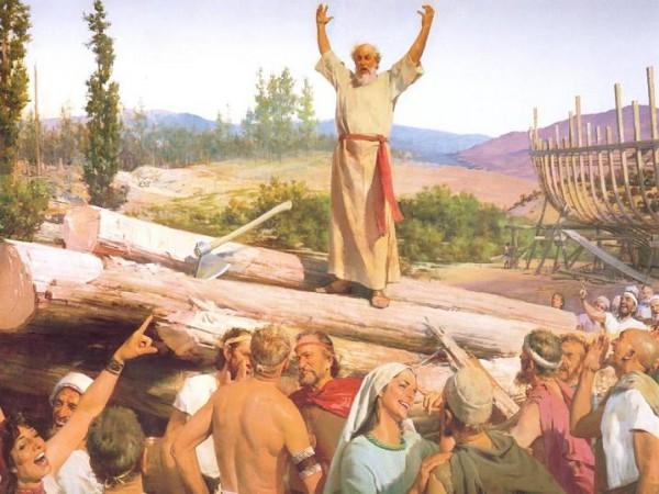 Проповедь Ноя