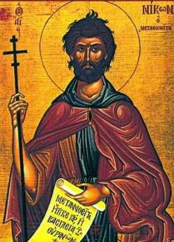 преподобный Никон Метаноит, Армянин