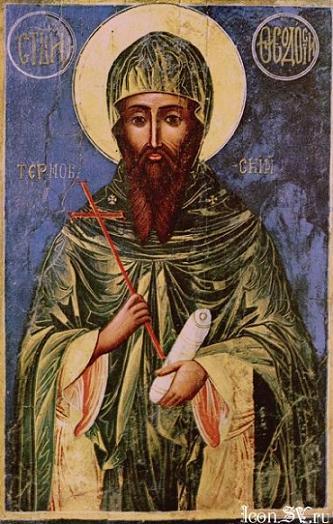 Преподобный Феодосии Тырновский