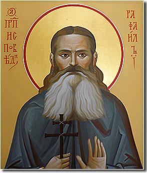 Преподобномученик Рафаил (Тюпин), иеромонах 1