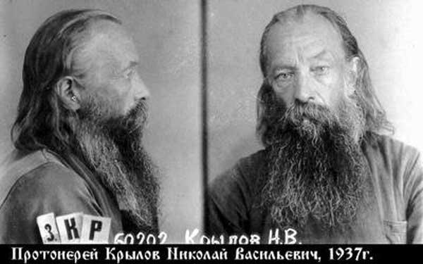 Священномученик Николай Крылов, пресвитер