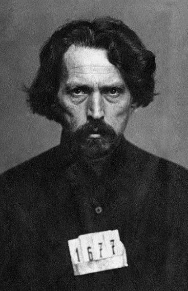 Священник Алексий Смирнов Москва. Таганская тюрьма. 1937 год