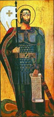 Св. царь Вахтанг Горгасали. Икона. Худож. Католикос-Патриарх Илия II. 2-я пол. ХХ в.