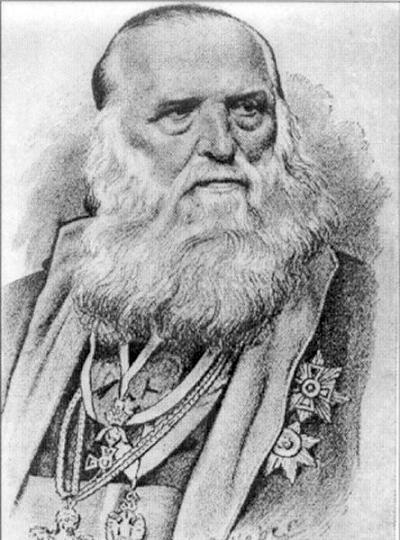 Святитель Андрей (Шагуна), митрополит Трансильванский (Сибиуский)