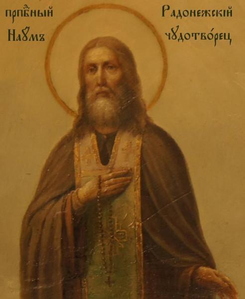 Преподобный Наум Радонежский