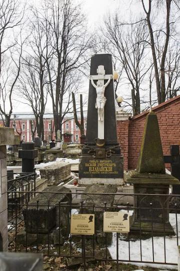 Памятник на могиле генерала Иловайского 12-го в Донском монастыре