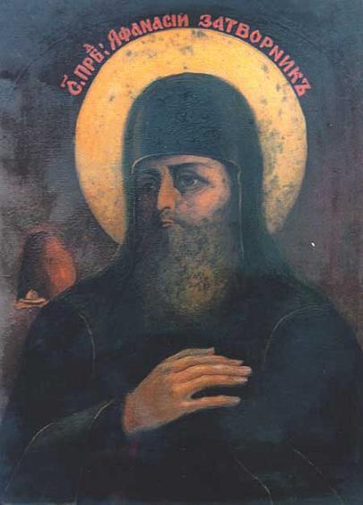 Преподобный Афанасий Печерский в Дальних пещерах