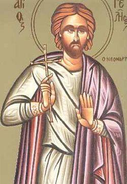 Мученик Ангелис (Ангелий) Хиосский