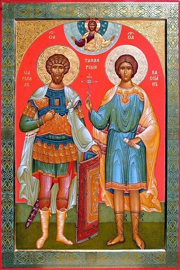 Святые мученики Маркелл и Кассиан Танжерские