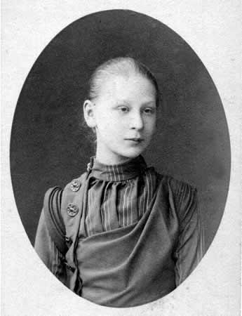 Мученица Екатерина Петроградская (Арская)