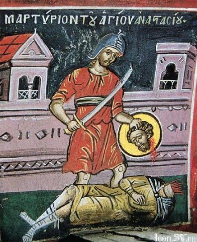 Мученик Анастасий Аквилейский, Салонский. Афон, монастырь Дионисиат. 1547 г.