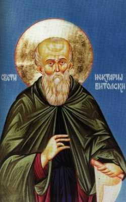Преподобный Нектарий Битольский, Болгарин