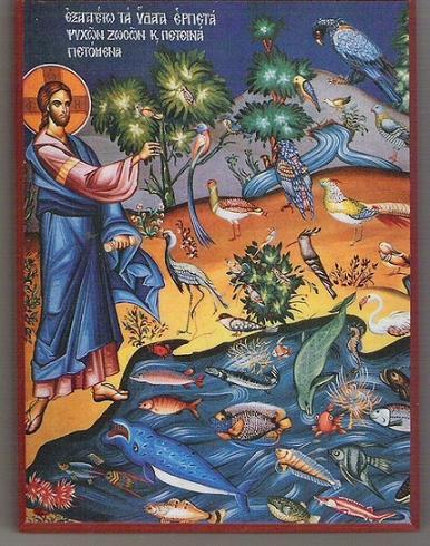 Сотворение Мира. День пятый