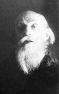 Священномученик Сергий Успенский, пресвитер, тюремное фото 1937 года