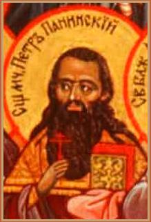 Священномученик Петр Крестов (Панинский), пресвитер