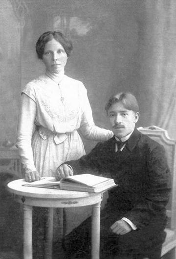 Свящ. Сергий Орлов с супругой
