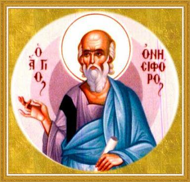 апостол Онисифор