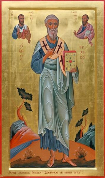 апостол Тихик. По сторонам апостолы Варнава и Павел