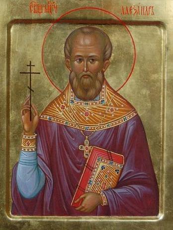 священномученик Александр Буравцев