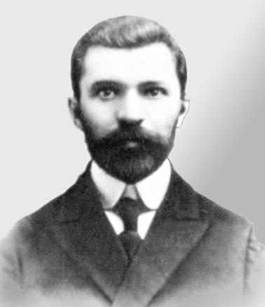 Священномученик Александр Туберовский, пресвитер