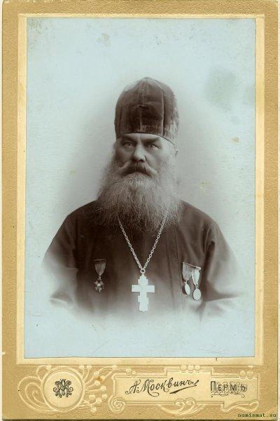 Священномученик Евграф (в миру Плетнев Евграф Иванович)