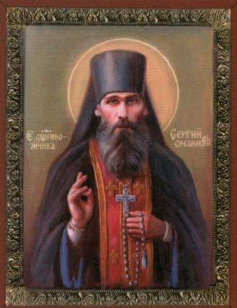 Преподобномученик Сергий (Сорокин), иеромонах